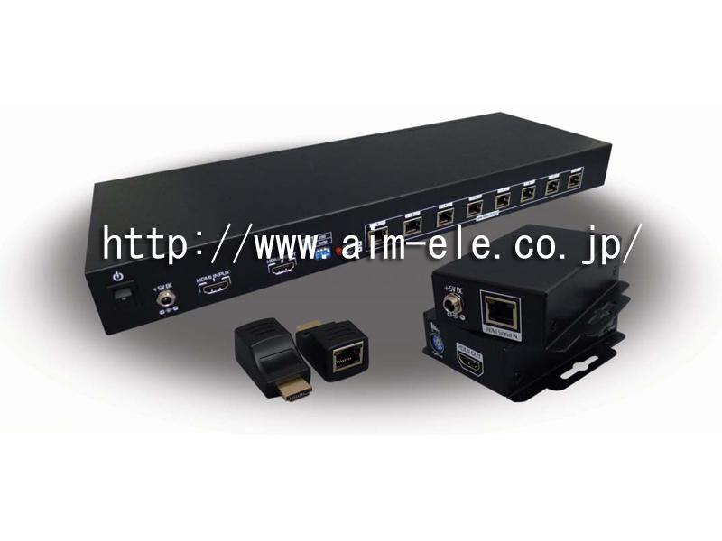 HDMI Cat5スプリッターなら信頼と実績のエイム電子におまかせ下さい